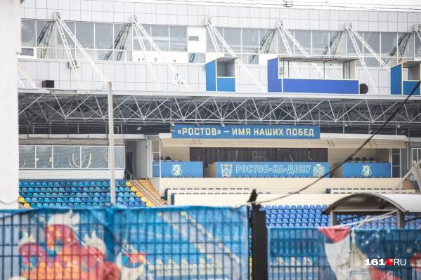 Женская команда будет играть на одном из стадионов Ростова-на-Дону