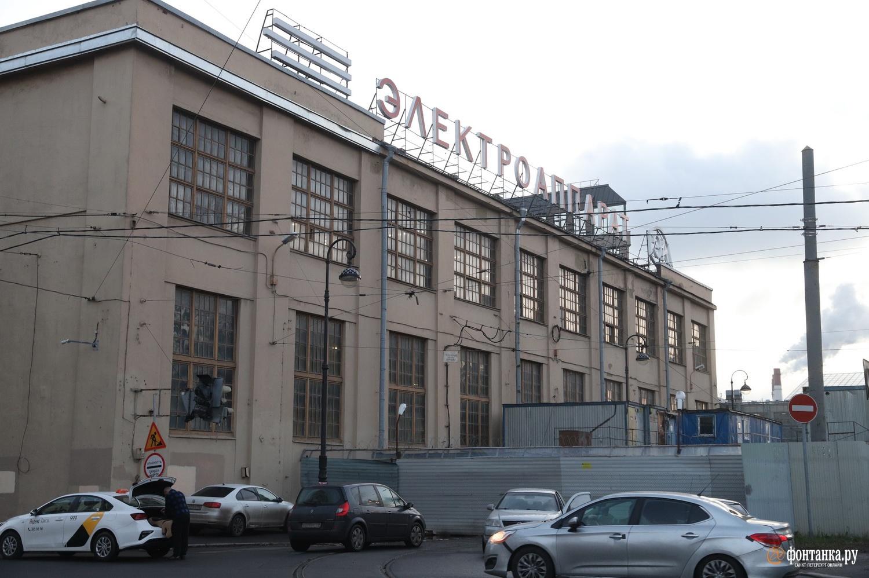 Завод «Электроаппарат»