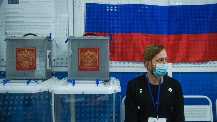 В Свердловской области прошли выборы, но их почти никто не заметил