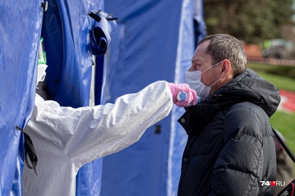 Всего в Архангельской области с начала пандемии заразилось 720 человек