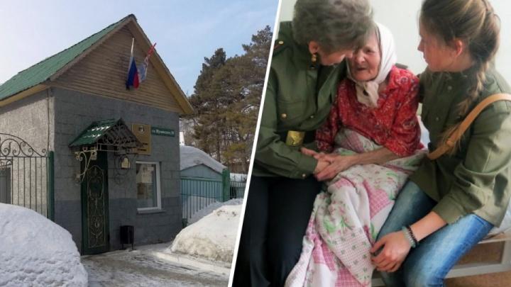 Что происходит в Новосибирском доме ветеранов после увольнения директора — ответ минсоцразвития