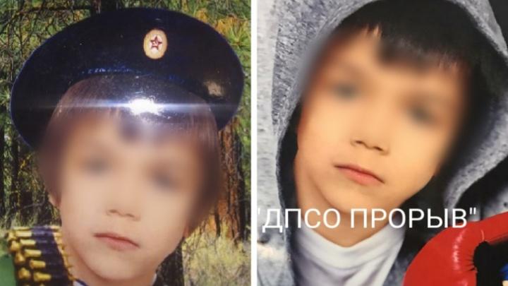 В Первоуральске нашли мальчика, который не вернулся из школы домой