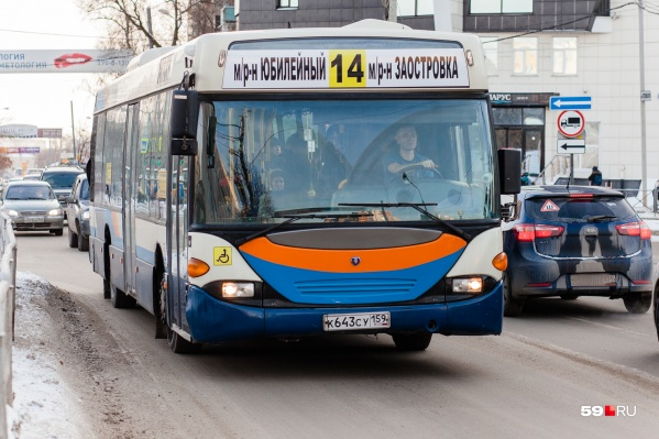 Автобусы не могут ездить по отремонтированной дороге