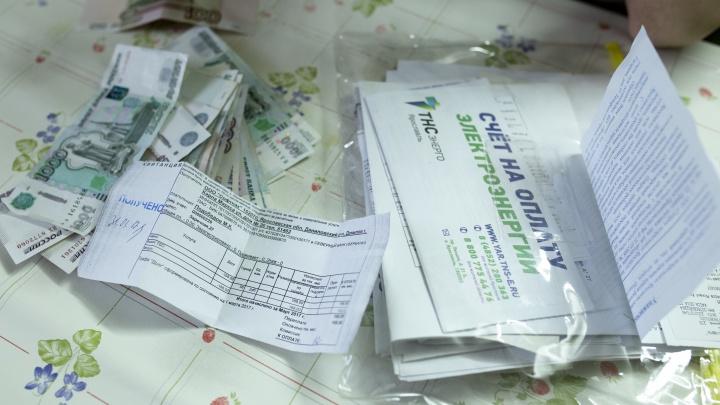 Энергетики напомнили ярославцам, что платить за электричество нужно до 10 числа