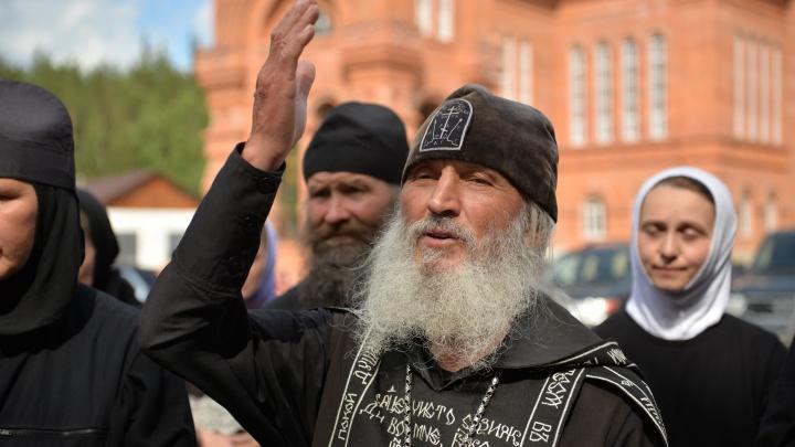 Православное сектантство: религиовед объяснил причину раскола между схиигуменом Сергием и РПЦ