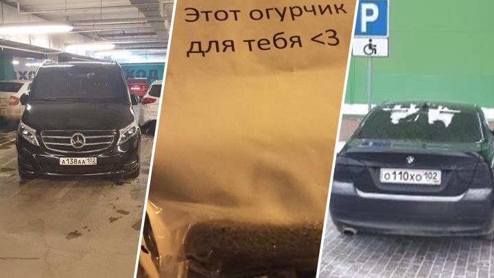Наглый таксист и человек главы на «Мерседесе»: рассказываем, кто стал главным автохамом Уфы в декабре