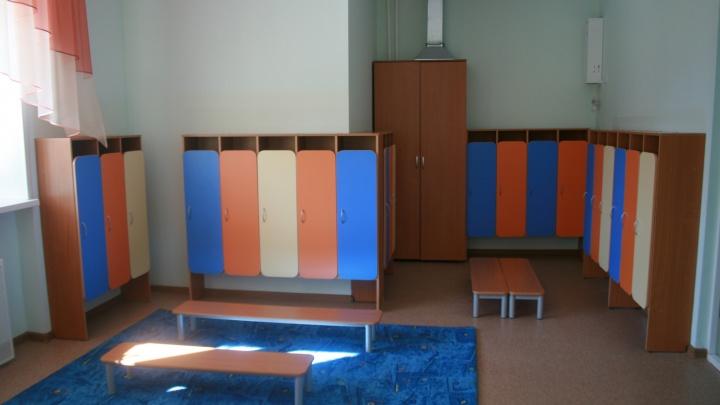 В детских садах Новосибирска две группы закрыли на карантин из-за ковида