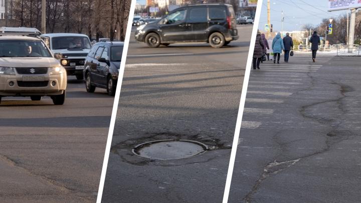 В Челябинске объявили дорожные торги на полмиллиарда рублей. Рассказываем, какие улицы отремонтируют