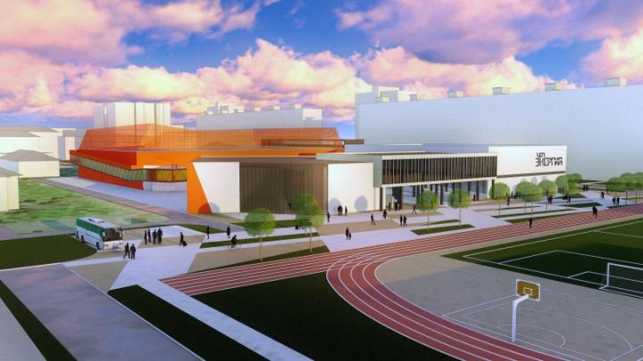 Власти Перми показали, как будет выглядеть спорткомплекс «Энергия»