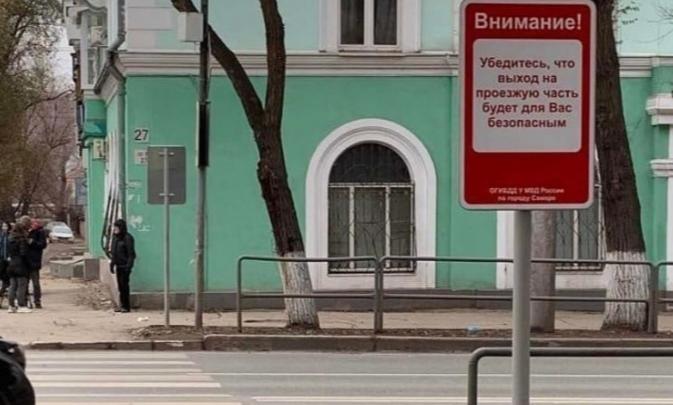 На проспекте Масленникова установят еще один светофор