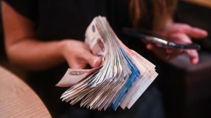 «Никто из знакомых одногруппников меньше 60 тысяч не получает». Форумчане Е1.RU — о зарплатах в Екатеринбурге