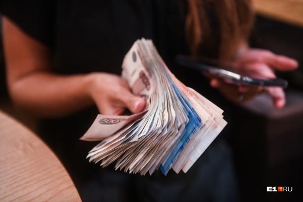 Похищенные средства исчисляются миллионами рублей