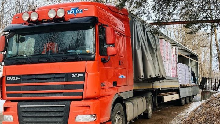 Холдинг «Титан» оказал благотворительную помощь муниципалитетам Архангельской области