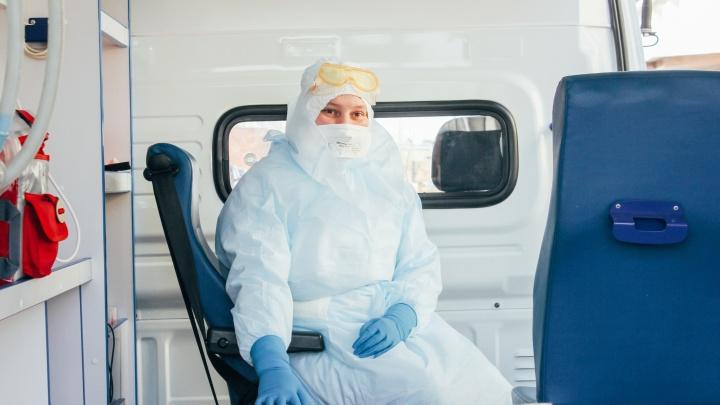 Омская прокуратура из-за вспышки коронавируса проверит Нежинский геронтоцентр