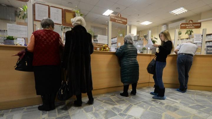 В Березовском сотрудник больницы продал в интернете базу с номерами пациентов
