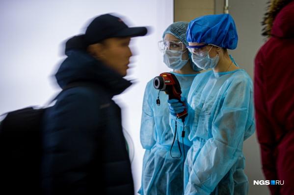 Корона-диссиденты (ковид-диссиденты) — люди, которые не верят в серьёзность коронавируса