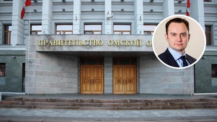 Заместитель омского министра строительства уволился спустя четыре дня после назначения