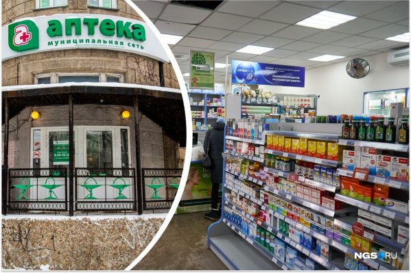 Витамин D в лекарственной форме в Новосибирске сейчас купить очень непросто, но в форме БАДов его найти пока можно