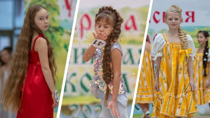 В Екатеринбурге выбрали уралочек с самыми длинными косами