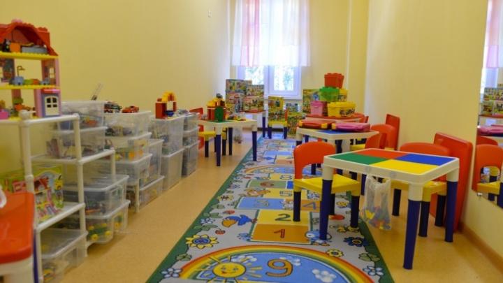 «Малышей отдают бабушкам»: владельцы частных садиков попросили Куйвашева, чтобы им дали работать
