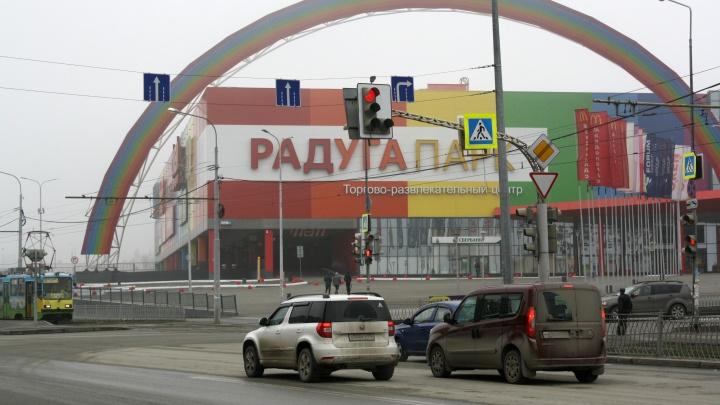 Дорожники изменили правила проезда загруженного перекрестка возле «Радуга-парка»