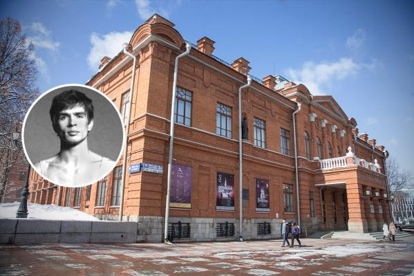 Рудольф Нуреев делал первые шаги в балете именно в этом театре