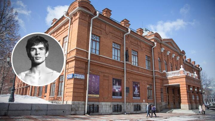 Минкульт — о решении Хабирова переименовать театр оперы и балета: «Не мы, а люди могут быть против»