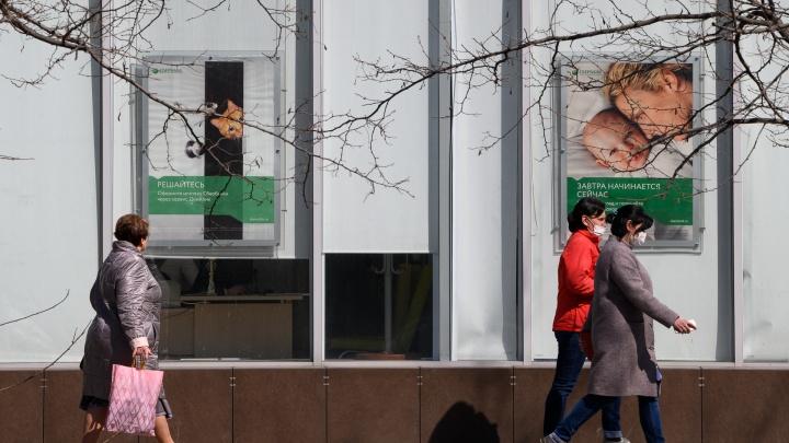 Батайск обогнал Ростов по числу новых зараженных. Рассказываем, почему их так много