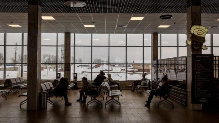 Минтранс рассказал, почему в следующем году в Новосибирске не появится новых автовокзалов