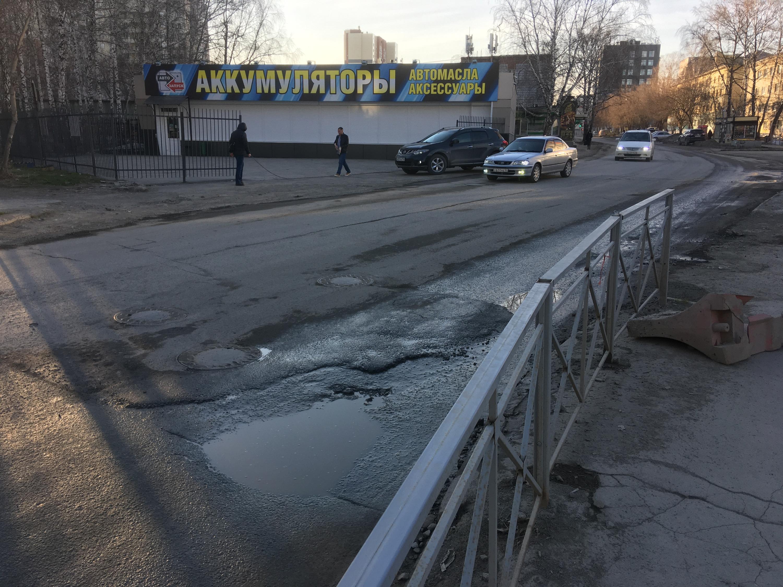 Так яма на Котовского выглядит сейчас