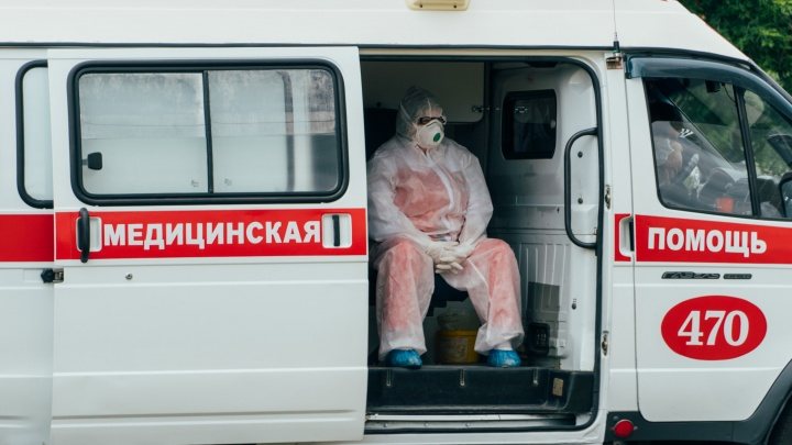 Омскстат: зарплата врачей во время пандемии выросла до 68 тысяч рублей
