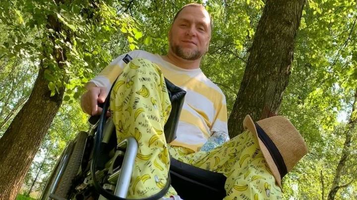 «Хочется серость жизни разбавить». История пермского блогера-колясочника в «банановых» штанах (о нем писал Юрий Дудь)