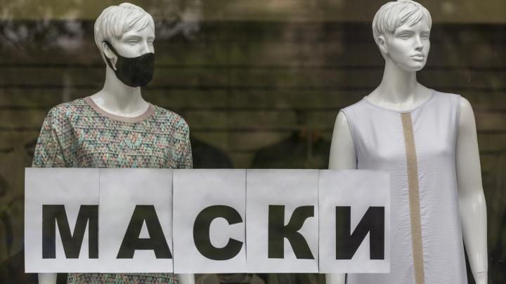 В Волгограде и области продлили строгий масочный режим