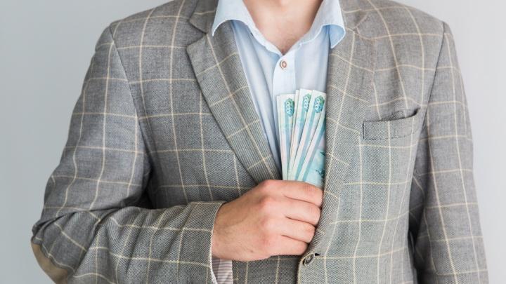 Кемеровостат рассказал о реальных доходах кузбассовцев. Цифры ниже, чем средняя зарплата