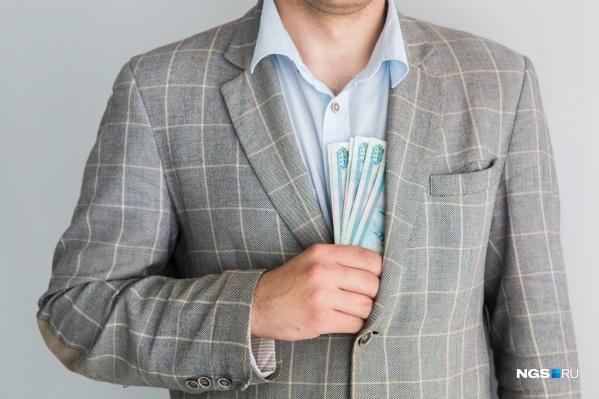 """Ранее Кемеровостат рассказал, что средняя зарплата в Кузбассе — больше <nobr class=""""_"""">42 000</nobr> рублей"""