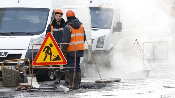 В Архангельске перекрыли участки на двух улицах из-за ремонтов «РВК»: схемы проезда