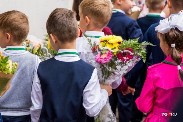 1 сентября во всех школах Ярославской области пройдет всероссийский урок
