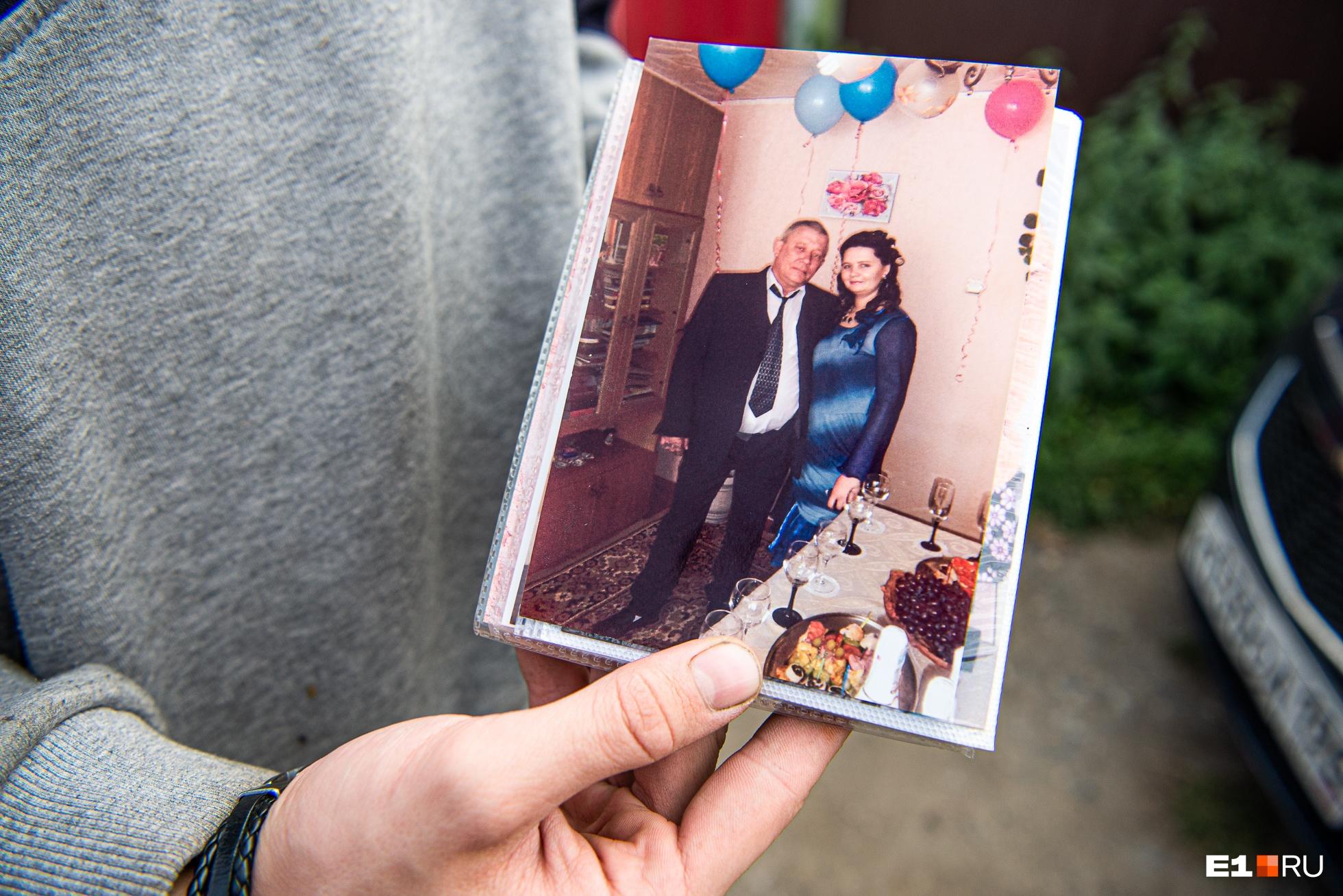 Родители Дмитрия несколько лет назад
