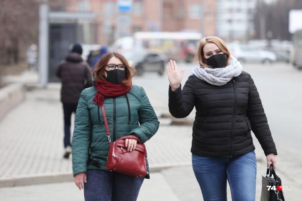 Челябинцев просят не выходить на улицу, чтобы предотвратить распространение вируса