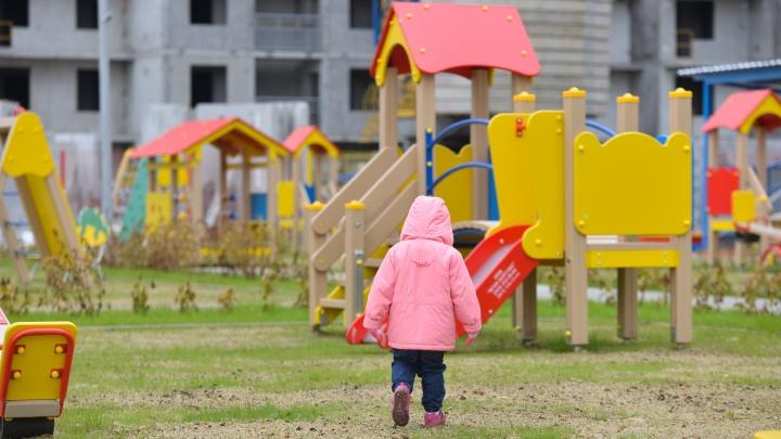 Как перевести ребёнка из одного детсада в другой? Отвечает главная по образованию в Екатеринбурге