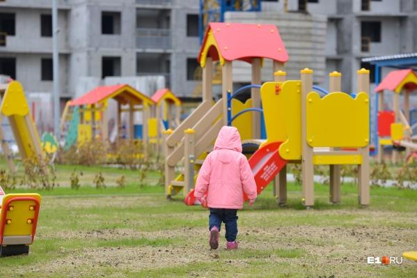 Теперь, чтобы получить место в нужном детском садике, родителям нужно обращаться только в Минобразования