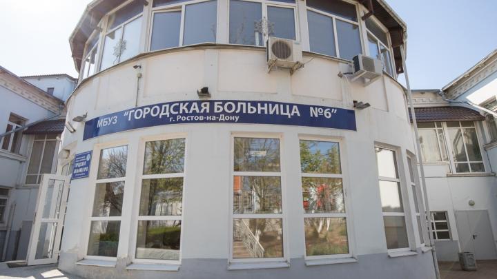 В горбольнице №6 открыли инфекционный госпиталь