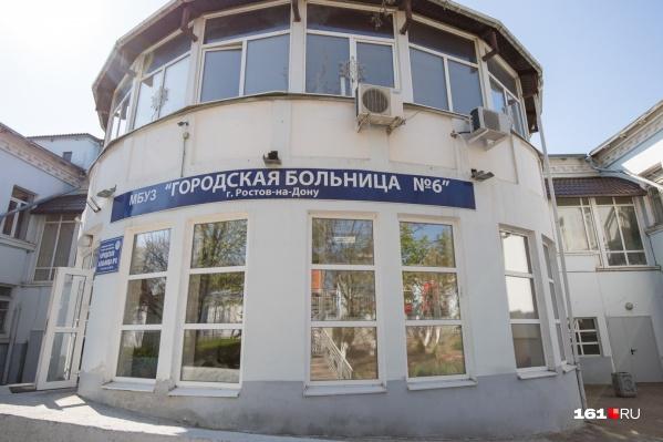 Ковидный госпиталь открылся 16 октября
