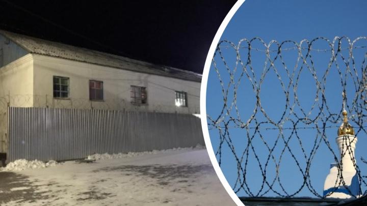 «Вывезли тело на телеге и спрятали в мусоре»: за что убили заключенного в новосибирской колонии