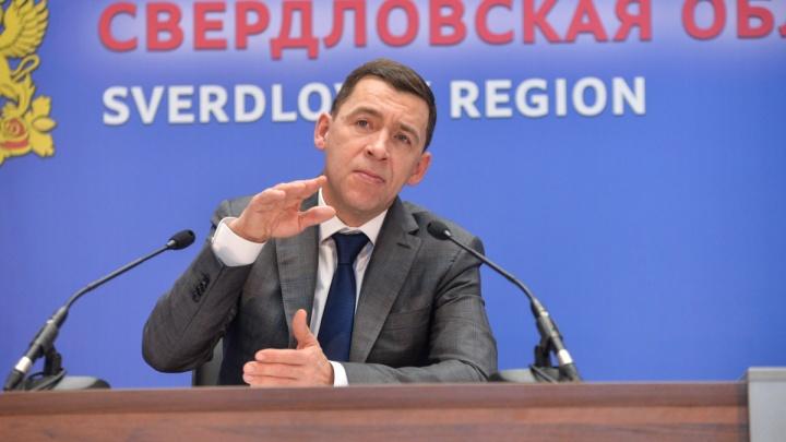 «Я не сторонник излишнего контроля за любыми сферами жизни»: Куйвашев — о пропускной системе в Свердловской области