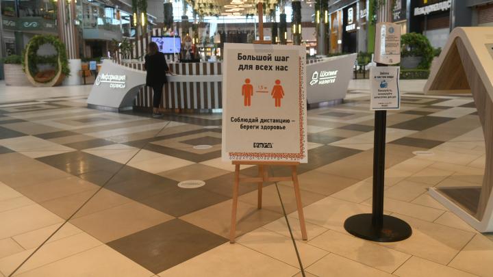 Этого ждали четыре месяца: онлайн-репортаж о том, как в Екатеринбурге открывались торговые центры