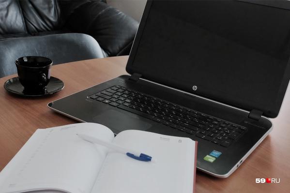 Узнать, положительный ли тест, можно с любого ноутбука или компьютера