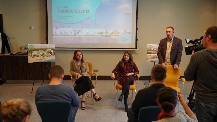 «Хватит вкладывать в Москву»: «Новые люди» представили проект спасения озера в Новосибирске