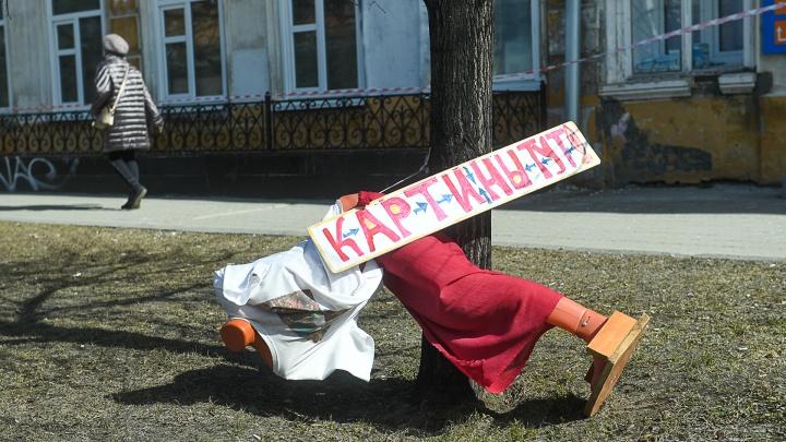 «Расслабляться не стоит»: смогут ли уральцы выйти на работу с «коронавирусных каникул» уже в мае