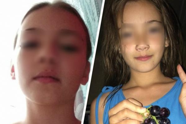 Девочка пропала 12 ноября